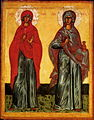 Paraskeva and Anastasia (15th c, Russian museum).jpg