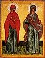 Paraskeva and Anastasia (15th c, Russian museum).jpg