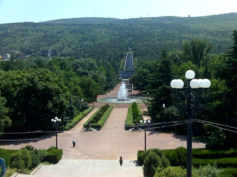 File:Parco Vake.jpg