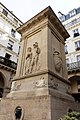 Paris - Fontaine de Mars - 129-131 rue Saint-Dominique - 017.jpg