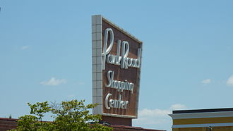 Park Road Shopping Center - The original 1956 Park Road Shopping Center billboard has an Art Deco feel and stands at the southeast end of the mall.