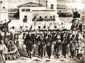 Partida Guardia Nacional Pavón León Palière.jpg