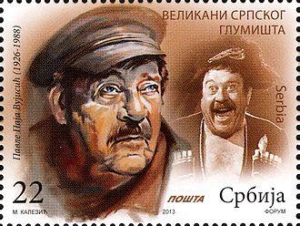 Pavle Vuisić - Image: Pavle Vuisić 2013 Serbian stamp
