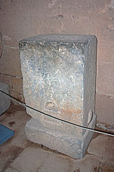 Pedestal in acropolis of Lindos 2010 4.jpg