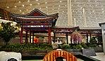 Peking Beijing Airport 2016 10.jpg