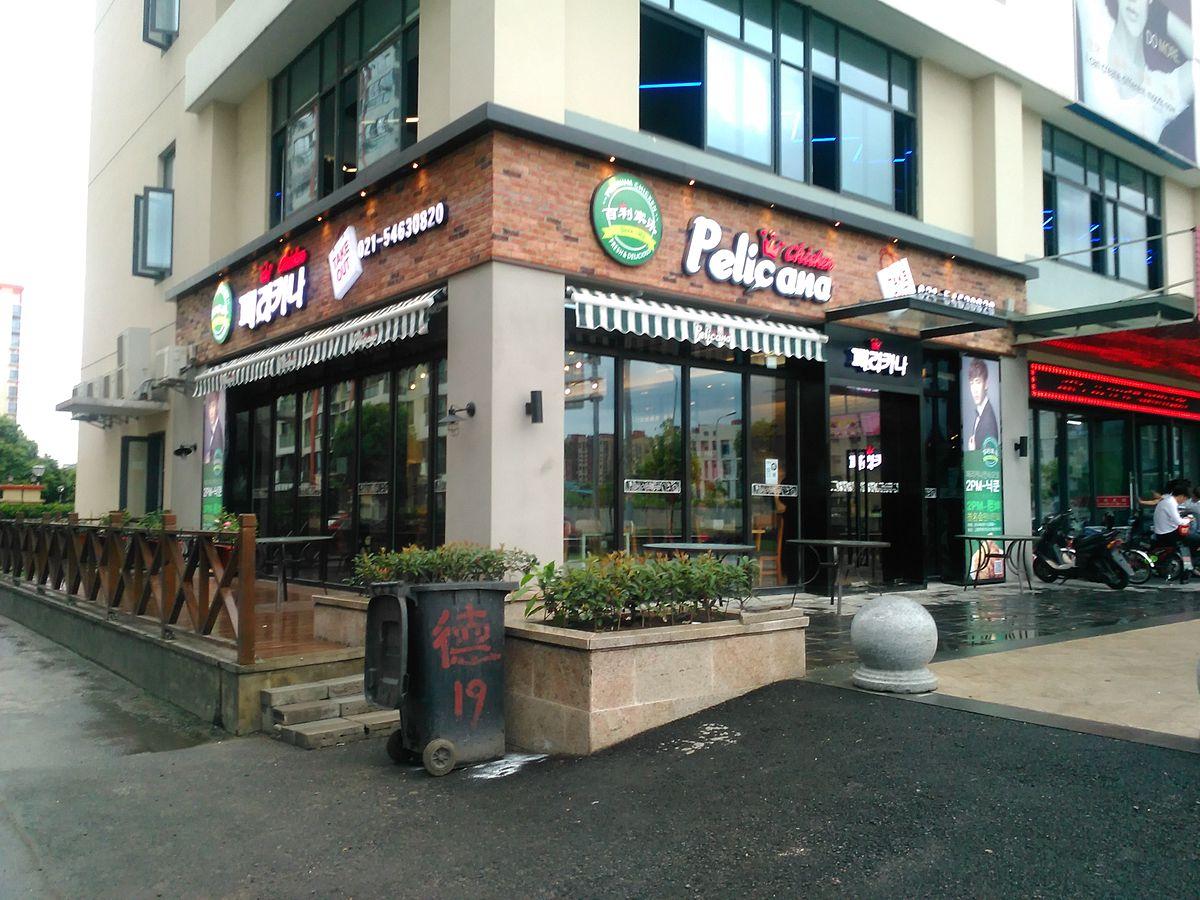 Buffalo S Cafe Allergen Menu