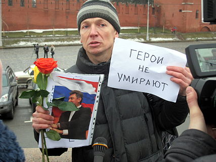People came to the side of Boris Nemtsov's murder (2015-02-28; 30).JPG