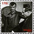 Pepo (film) 2011 Armenian stamp 2.jpg