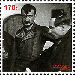 Pepo (film) 2011 Armenian stamp 2.jpg