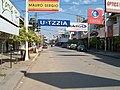 Peron Street in Resistencia before becoming pedestrian street.jpg