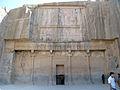 Persepolis 2007 Darafsh (41).JPG