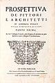 Perspectiva pictorum et architectorum MET SC-14255-02.jpg