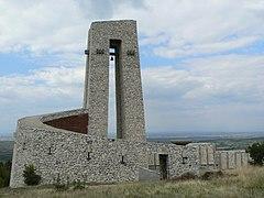 240px-Perushtitsa-memorial.jpg