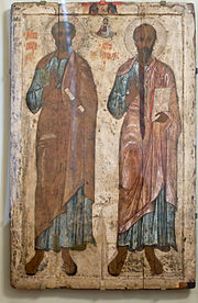Peter and Paul icon Belozersk
