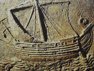 Ancient Carthage - Image: Phoenician ship