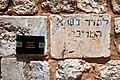 PikiWiki Israel 66051 the presidents room .jpg