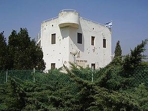 Sa'ad - Historic watchtower