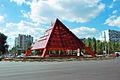 Piramida voronezh-2010.JPG