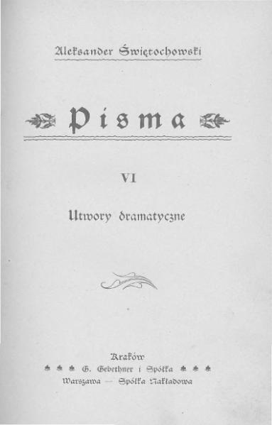 File:Pisma VI (Aleksander Świętochowski).djvu