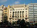 Plaça de l'Ajuntament de València, Ateneu Mercantil i el Rialto.jpg