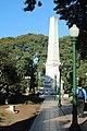 Plaza central Concepción del Uruguay, Entre Ríos. 05.jpg