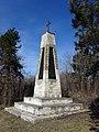 Pleven monuments 01.jpg