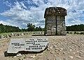 Pomnik Ofiar Obozu Zagłady w Treblince 2017c.jpg