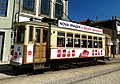 Porto Tram (26344584949).jpg
