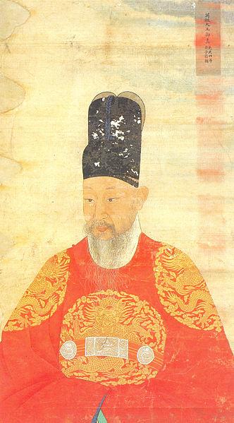 File:Portrait of King Yeongjo 2.jpg