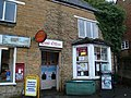 Post office at West Coker, Somerset. (3229586574).jpg