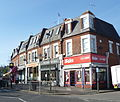 Potters Road shops, Barnet (cropped).JPG