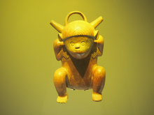 Colombian Gold Museum