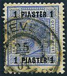 Prevesa Austrian 4 mi 49 25 7 1904.jpg