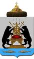 Principality of Great Novgorod.png