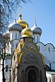 Prohorovs chapel and Cathedral of Our Lady of Smolensk.jpg