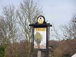 Pub Sign, The Holly Bush, Hollins Lane, Lower Rivelin, Sheffield - geograph.org.uk - 1701645