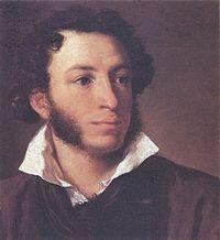 Pushkin Alexander, 1827, fragment.jpg