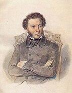 Pushkin Alexander by Sokolov P..jpg