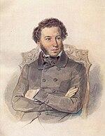 фото жены пушкина
