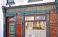 Queens Arms, Honey Street, Manchester - geograph.org.uk - 570929.jpg