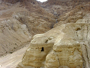 Qumran Caves - Cave 4Q with other caves in the background