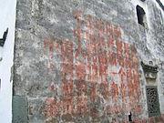 写在墙上的毛主席语录现在仍然依稀可辨