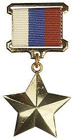 К столетию расстрела Царской Семьи - Страница 2 150px-RIAN_archive_470774_Gold_Star_medal_%28cropped%29