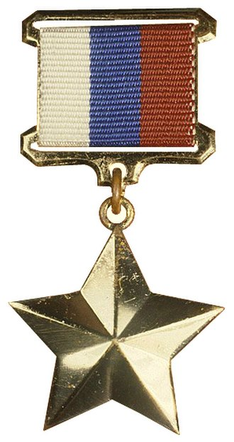 Hero of the Russian Federation - Obverse of the Gold Star of Hero of the Russian Federation