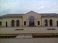 Railway Station Pervomaiski.jpg
