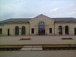 Likhachove Railway Station, Its Named Pervomaiski