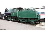 RailwaymuseumSPb-77.jpg