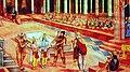 Ramabhadracharya Works - Painting in Sribhargavaraghaviyam (2002).jpg