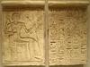 RamessesIX-Relief MetropolitanMuseum