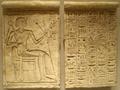 RamessesIX-Relief MetropolitanMuseum.png